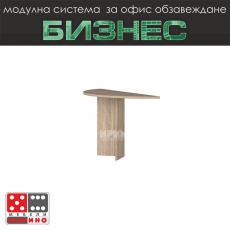 Офис бюро Стил Модул 52 От Мебели Домино