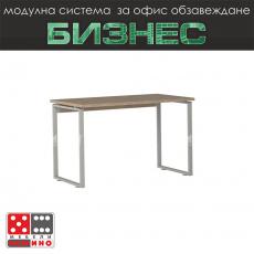 Офис бюро с метални крака Стил Модул 55 От Мебели Домино