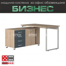 Модул за бюро Стил 57 От Мебели Домино