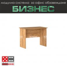 Поставка за Компютър Стил Модул 69 От Мебели Домино