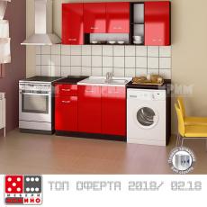 Кухня Сити 725 От