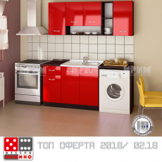 Кухня Сити 725 От Мебели Домино