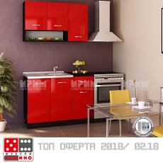 Кухня Сити 720 От Мебели Домино
