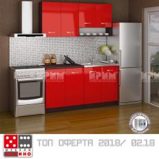Кухня Сити 719 От Мебели Домино