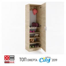 Шкаф с две врати Стил Модул 72 От Мебели Домино