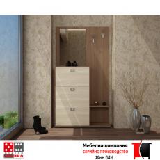 Портманто Компакт 3 От Мебели Домино