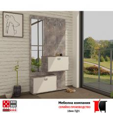 Портманто Компакт 1 От Мебели Домино