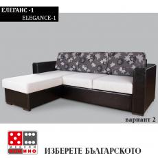 Холов ъгъл Елеганс 1 От Мебели Домино