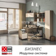 Офис обзавеждане Композиция 14 От Мебели Домино