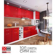 Кухня Сити 239 От Мебели Домино
