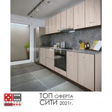 Кухня Сити 229 / Сити 454 От Мебели Домино