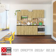 Кухня Сити 708 От