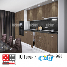 Кухня Сити 451 От Мебели Домино