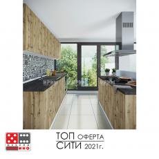Кухня Сити 452 От