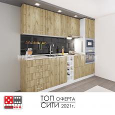Кухня Сити 455 От Мебели Домино