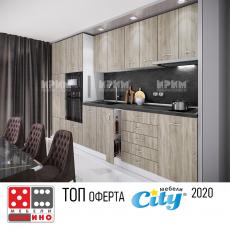 Кухня Сити 463 От Мебели Домино