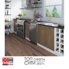 Кухня Сити 237 От Мебели Домино