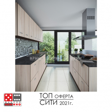 Кухня Сити 230 От Мебели Домино
