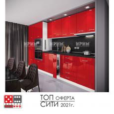 Кухня Сити 240  От