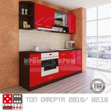 Кухня Сити 751 От