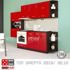 Кухня Сити 750 От
