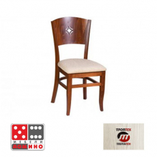 Кухненска маса Арена Елипса - Стъкло От Мебели Домино