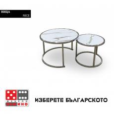 Холна маса Динимекс стъкло От Мебели Домино
