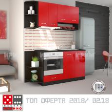 Кухня Сити 721 От