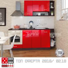 Кухня Сити 726 От Мебели Домино