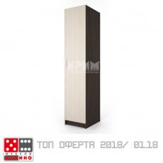 Еднокрилен гардероб Сити 1010 От Мебели Домино