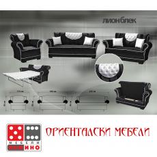 Холна гарнитура Лион Блек От Мебели Домино