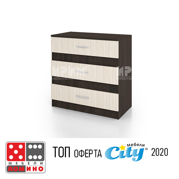Скрин Сити 3001(3802018skrincity3001)