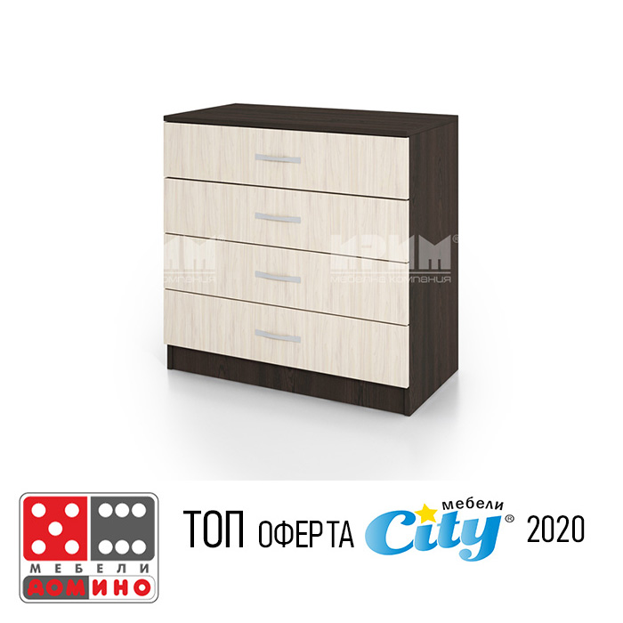 Скрин Сити 3002(3802019skrincity3002)