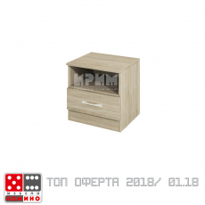 Нощно шкафче Сити 3007 От