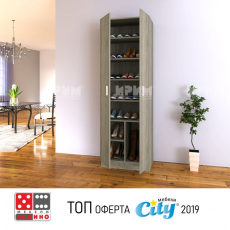 Шкаф с две врати и две ниши Стил Модул 73 От Мебели Домино