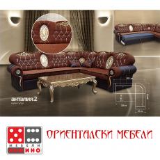 Разтегателен диван Карина В От Мебели Домино