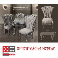 Разтегателен диван Никол В От Мебели Домино