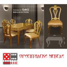 Заседателна маса Стил Модул 65 От Мебели Домино