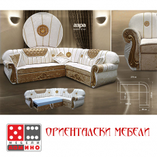 Разтегателен диван Надя От Мебели Домино