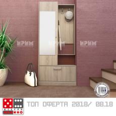 Портманто Сити 123 От Мебели Домино