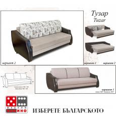 Разтегателен диван Тузар От Мебели Домино