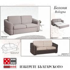 Разтегателен диван Болоня От Мебели Домино