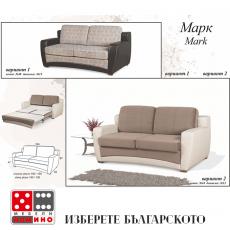 Разтегателен диван Марк От Мебели Домино