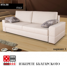 Разтегателен диван Итали От