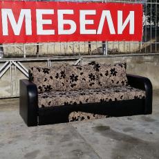 Разтегателен диван Кети От Мебели Домино