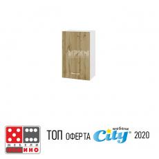 Кухненски модул D12 ниша От Мебели Домино