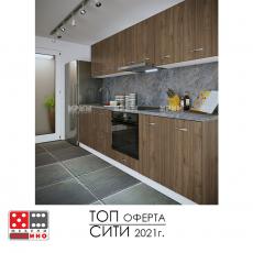 Кухня Сити 243 От Мебели Домино