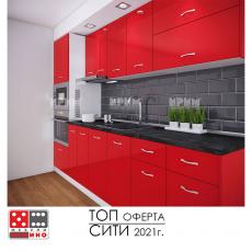 Кухня Сити 242 От