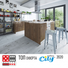 Кухня Сити 245 От Мебели Домино