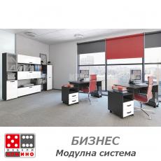 Офис обзавеждане Композиция 13 От Мебели Домино